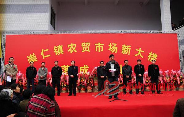 崇仁镇农贸市场新大楼落成小学生调查报告200图片