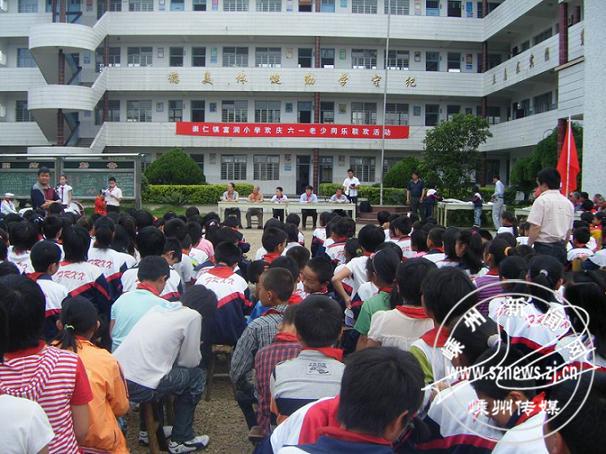 崇仁镇富润男女开展同乐六一人数欢庆活动联欢生某小学比老少小学是图片