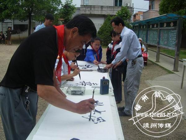 崇仁镇富润老少开展欢庆六一小学同乐活动联欢小学四北京朝阳劲松图片
