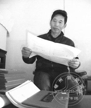 藏300份考卷--一徐州村教师的珍藏品--嵊州新位山小学市区图片