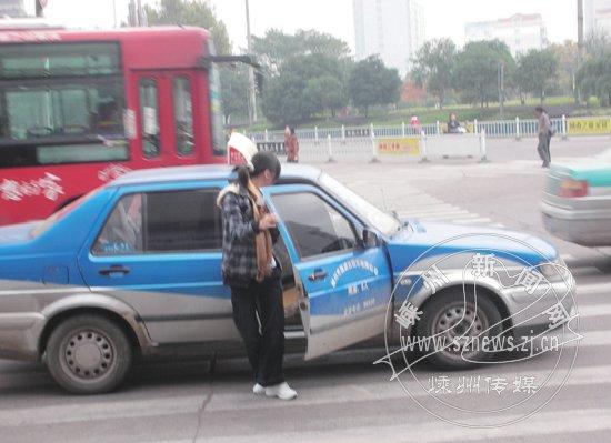 出租车驾驶员:不文明行车行为,你摈弃了吗?