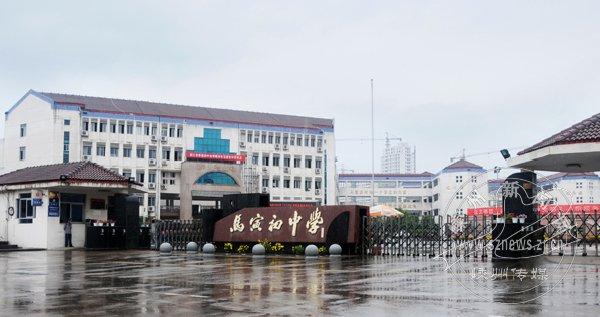 马寅初师大中学初中部上海附中图片