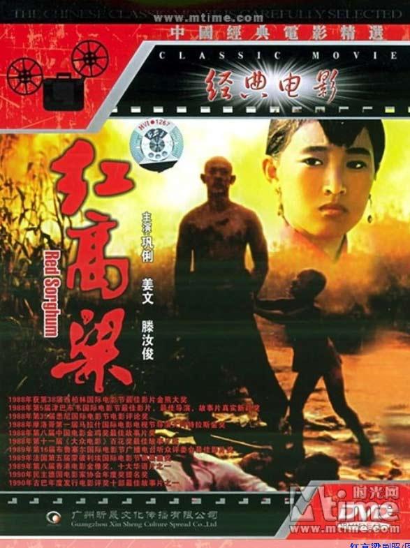 中国作家莫言获2012年诺贝尔文学奖 - 柔儿 - 海内存知己 天涯若比邻